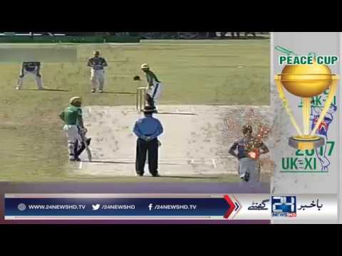 UK Media XI and Pakistan XI played Peace Cup in North Waziristan