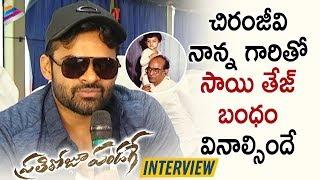 Sai Dharam Tej Funny Interview   Prati Roju Pandaage Telugu Movie   Raashi Khanna   Maruthi