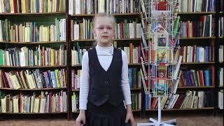 Михалков С. Как бы жили мы без книг