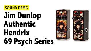 Jim Dunlop - Authentic Hendrix - ´69 Psych Series - Sound Demo (no talking)
