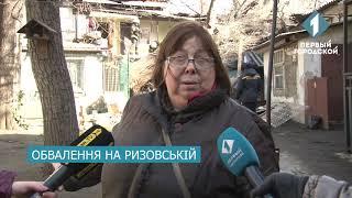 На Молдаванці дерево заблокувало пенсіонерку у власній квартирі