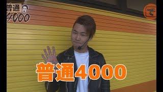 全ツ4000#07【ミリオンゴッド-神々の凱旋-】 電飾鼻男[でちゃう!]