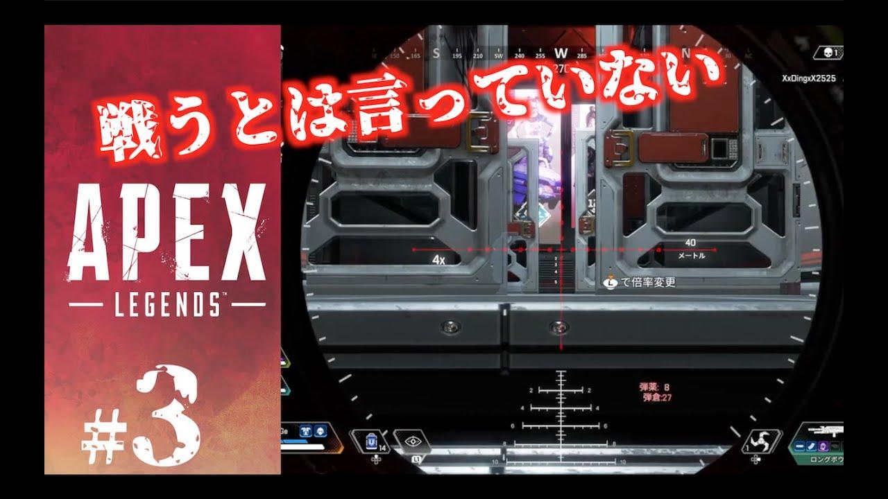 バンカー apex