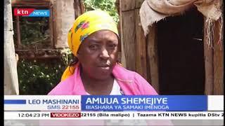 Mwanamume amuua shemejiye Gatanga na kumjeruhi Nduguye