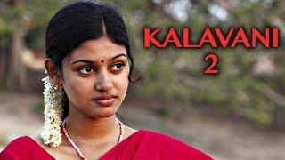 Kalavani - 2 Official Announcement | Oviya | Vimal