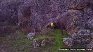 Баксанское ущелье  межгорье SKoval