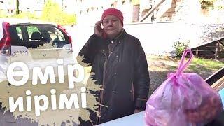 Өмір иірімі: Бала күтуші болып жұмыс істеген қарт ананың өмірі (29.05.18)