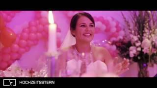 Красивая свадьба в Германии | Atemberaubende deutsch russische Hochzeit in Deutschland