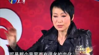 20140202 国色天香 黄征演绎越剧版《涛声依旧》