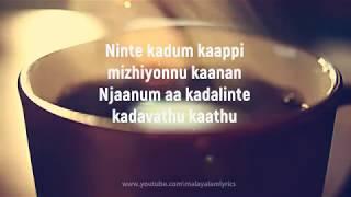 kadum kappi lyrics| Nikhil Chandran | Arun Narayanan
