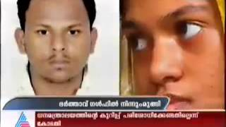 Asianet New gulf News