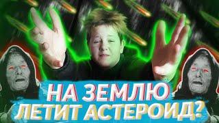 День пяти двоек// 22.02.2020//Ванга предсказала короновирус?!//