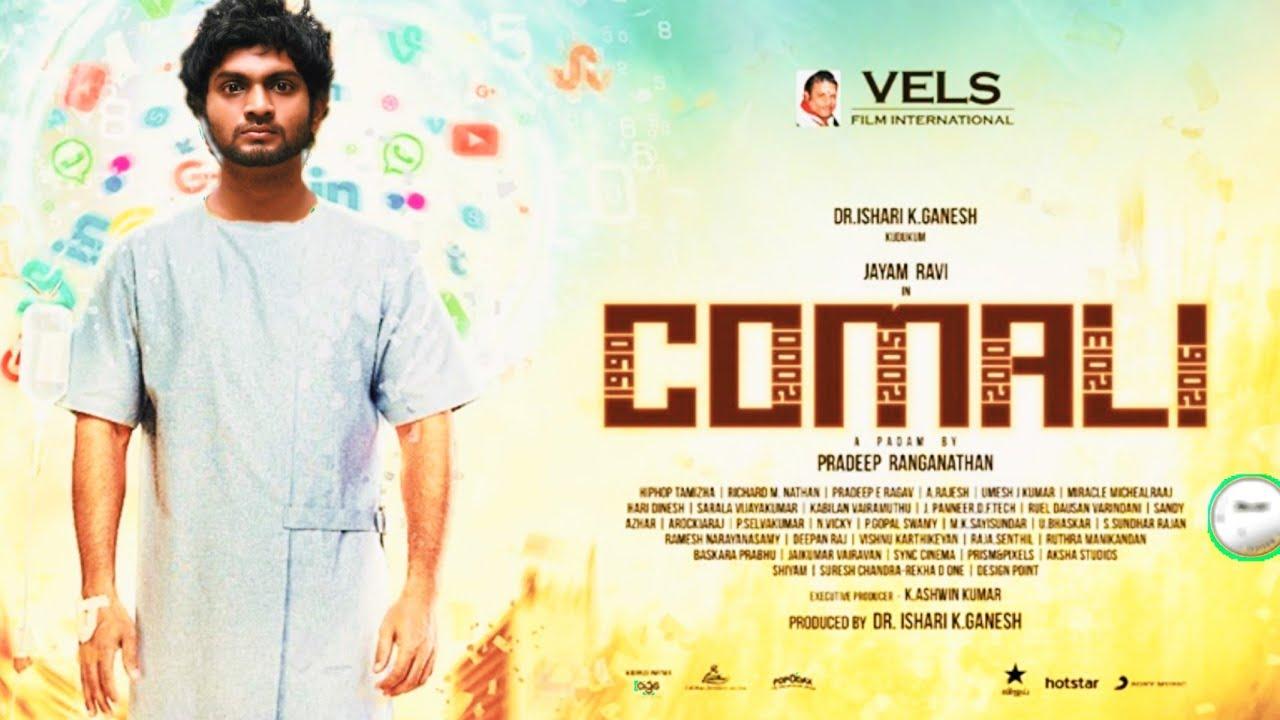 Download comali movie scene | single take | Aarkky jith
