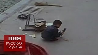 В Китае мальчика переехал внедорожник, но он выжил - BBC Russian