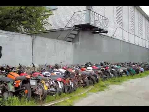 Штрафстоянка мотоциклов в москве