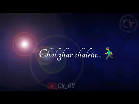 Chal Ghar Chalen Mp3 Song Download By Arijit Singh Mp3 Lyrics Download Gicpaisvasco Org