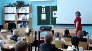 Урок литературного чтения в 1 классе