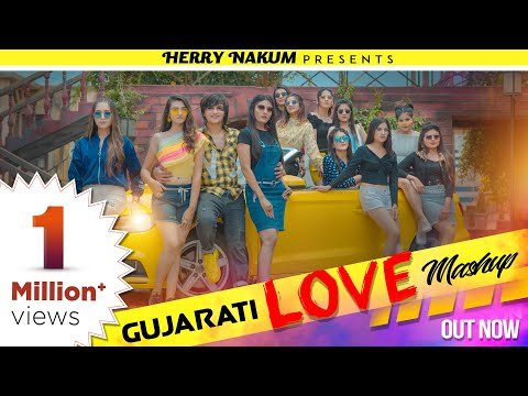 🆕Gujarati Love Mashup   New Gujarati Song By Herry Nakum   HN Production
