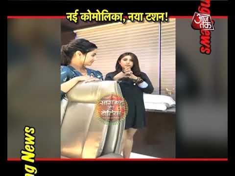 Ekta Kapoor LIVE With New Komolika Hina Khan!