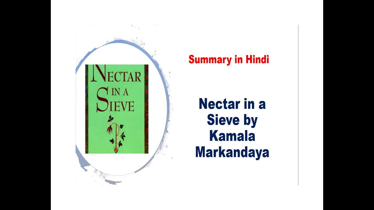 In sieve pdf a nectar