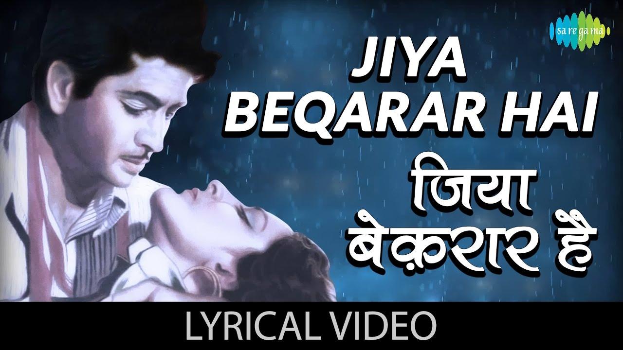 Jiya Beqarar Hai with lyrics | जिया बेक़रार है गाने के बोल | Barsaat | Raj  Kapoor/ Nargis