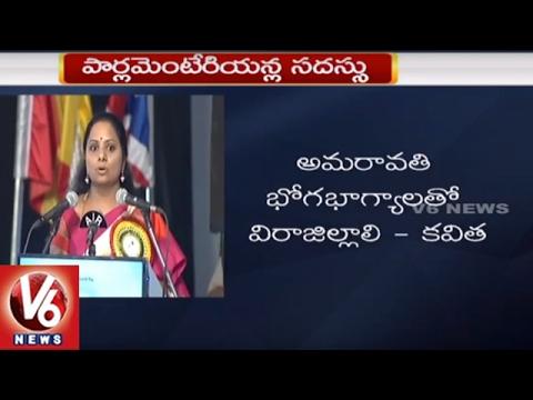 MP Kavitha Speech At National Women's Parliament 2017 | Amaravati | V6 News