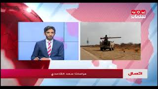 حجة استمرار المعارك بين الجيش الوطني والمليشيا في جبهة حرض | سعد القاعدي - يمن شباب