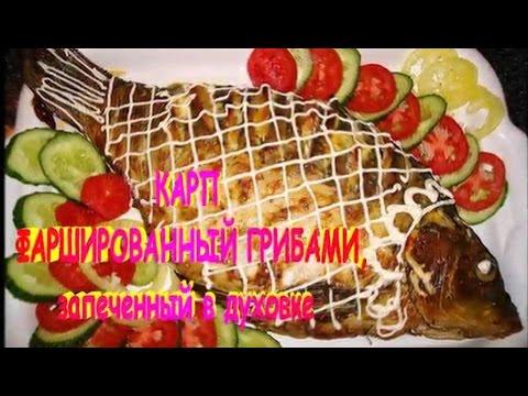 Блюда из рыбы - кулинарные рецепты. Миллион Меню