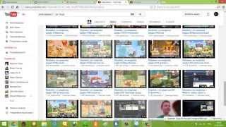Как скачать видео с YouTube без программ!!!