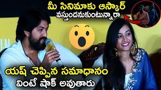 Kannada Star Yash Superb Answer To Reporter Question At K G F Movie Trailer Launch | LA Tv