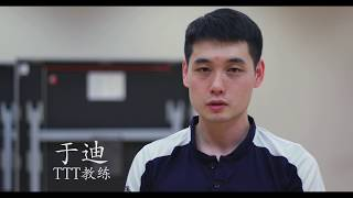 美国乒乓中国文化 (English Subtitles)