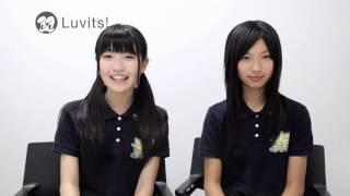 カルチャーサイト「Luvits!(http://luvits.jp/)」による、「Luvits! Doc...