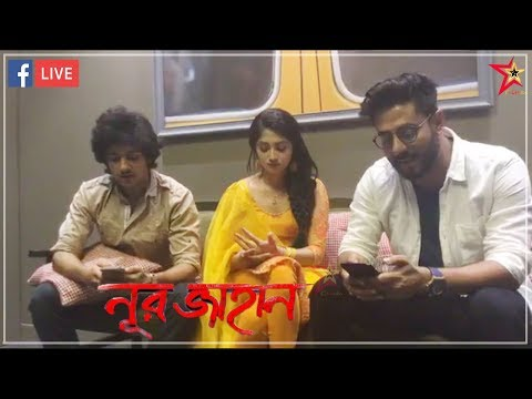 Noor Jahaan (নূর জাহান) । Adrit Roy । Puja Cherry । Raj Chakraborty । Live ।। Cine Star