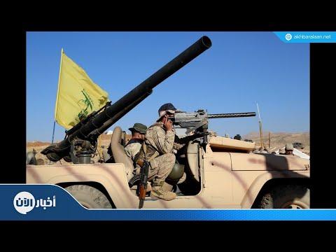 وسائل إعلام: إيران ترسل أسلحة لحزب الله  - نشر قبل 2 ساعة