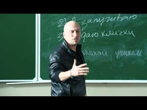 Физрук - Базар