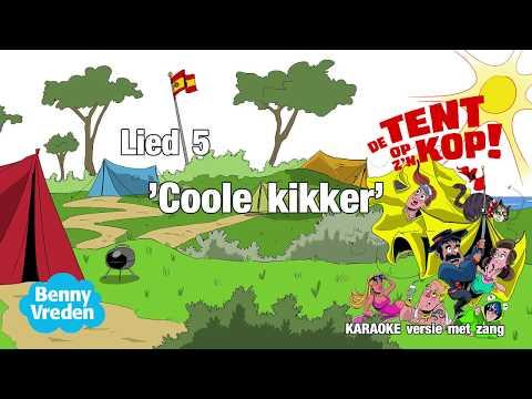 Lied 5 (karaoke met zang) Coole kikker - van musical De tent op z'n kop!