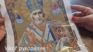 Подготовка к вышивке бисером иконы св. Николай Чудотворец