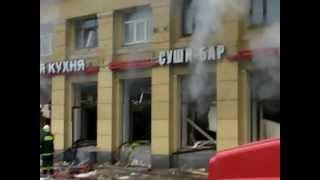 Взрыв в Санкт-Петербурге Ресторан Харбин. Ср-Охт. пр. 2-В(, 2012-03-02T09:29:58.000Z)