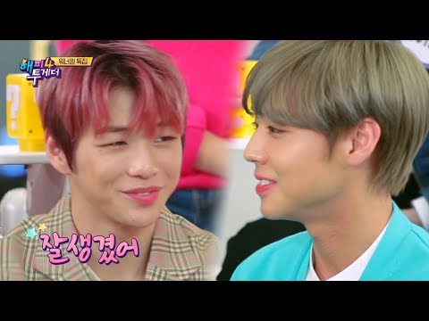 Park Ji Hoon Winked in Every Scene He Appeared in! [Happy Together Ep 563]