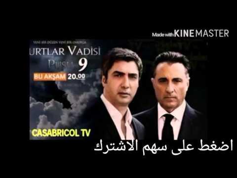 موسيقى وادي الدئاب 9  Wadi Diab best Music - P