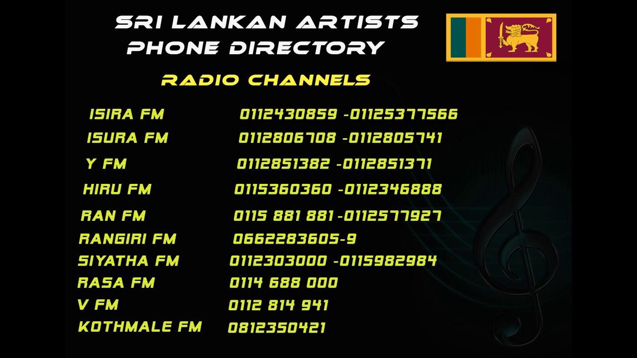 SRI LANKAN ARTIST PHONE DIRECTORY - YouTube