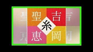 いきものがかり・吉岡聖恵が本格ソロ始動! 中島みゆきの名曲「糸」のカ...
