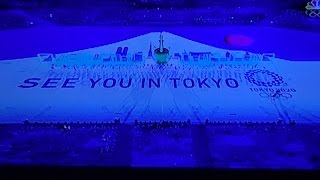 Rio Olympics Closing Ceremony Says See You In Japan Super Mario