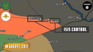 10 августа 2017. Военная обстановка в Сирии. Неудачная контаратка ИГИЛ в районе границы с Ираком.