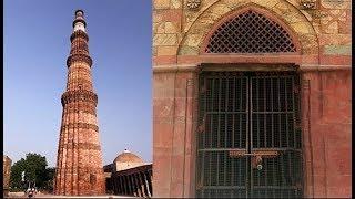 क़ुतुब मीनार का वो सच जो आपको पता नहीं होगा | Mystery of Sealed Door of Qutub Minar
