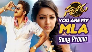 You Are My MLA Song Promo || Sarrainodu || Allu Arjun, Rakul Preet, Thaman