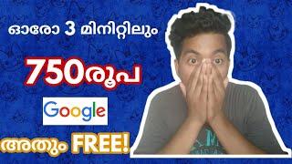 Earn Money Online Malayalam | Best Part time Job | Earn  Money from Google | Playerup