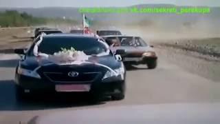 Кавказские свадьбы! (лучшая подборка 2016)