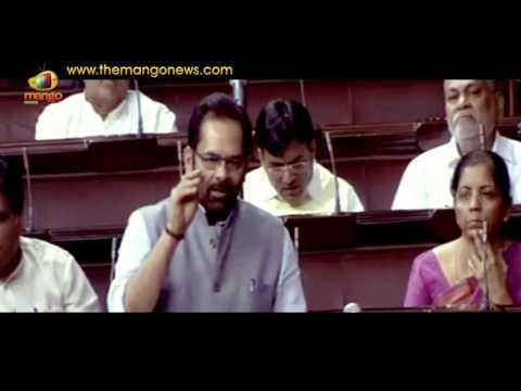 Ghulam Nabi Azad & Mukhtar Abbas Naqvi Over Business Advisory Committee in Parliament | Mango News
