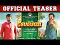 Velan - Official Teaser | Mugen | Soori | Prabhu | Kavin | Gopi Sundar | Kalaimagan Mubarak